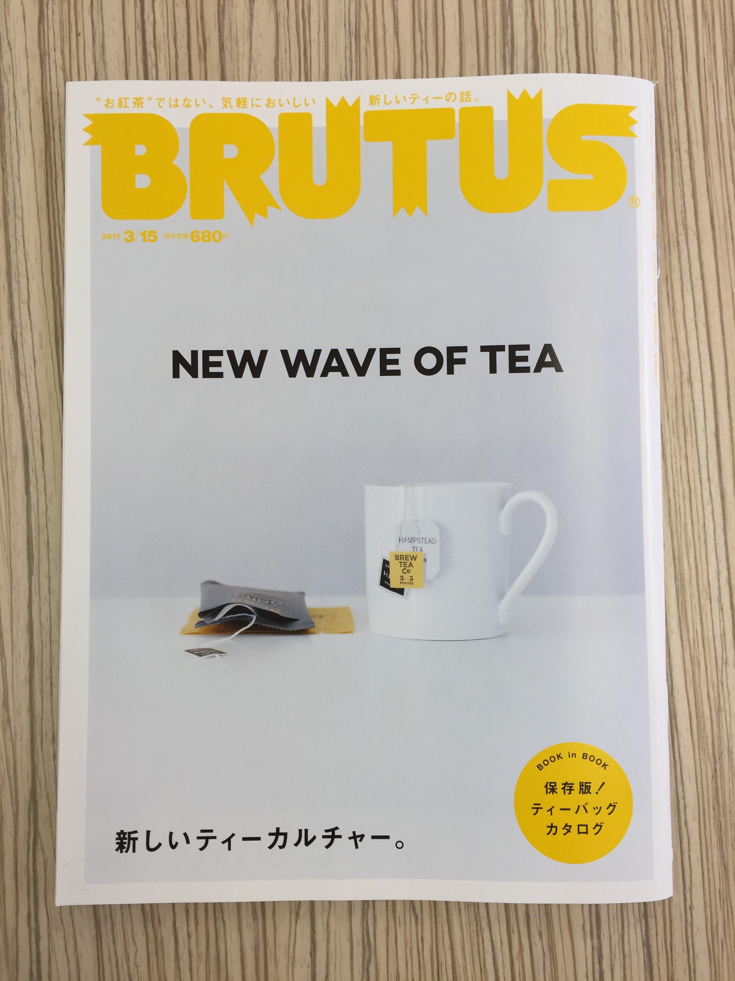 BLUTUS 3.15